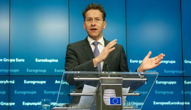Ντάισελμπλουμ: Το μπαλάκι είναι πλέον στο γήπεδο της Ελλάδας. Αναμένουμε νέες προτάσεις