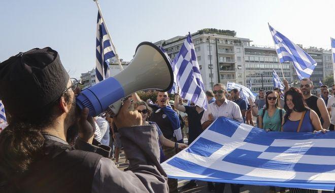 Συλλαλητήριο για την Μακεδονία στο Σύνταγμα