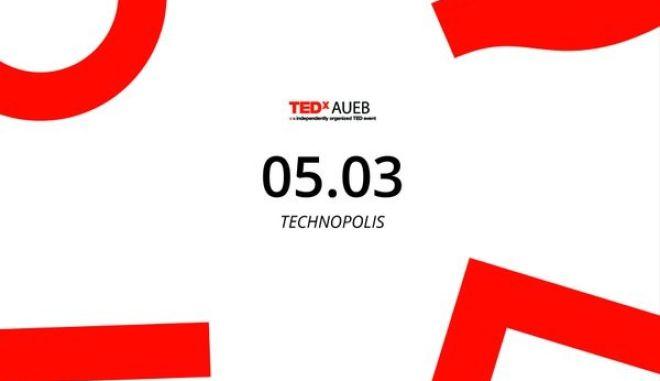 Επιτυχής ολοκλήρωση του TEDxAUEB για 4η χρονιά
