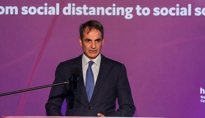 Ο Κυριάκος Μητσοτάκης στο συνέδριο του Economist