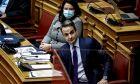 Κυριάκος Μητσοτάκης και Νίκη Κεραμέως στη Βουλή