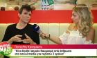 Ο Παντελής Καναράκης στην εκπομπή «Καλοκαίρι Μαζί στις 10»