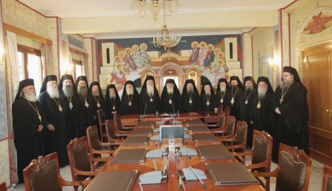 Φωτογραφία από προηγούμενη συνεδρίαση της Διαρκούς Ιεράς Συνόδου