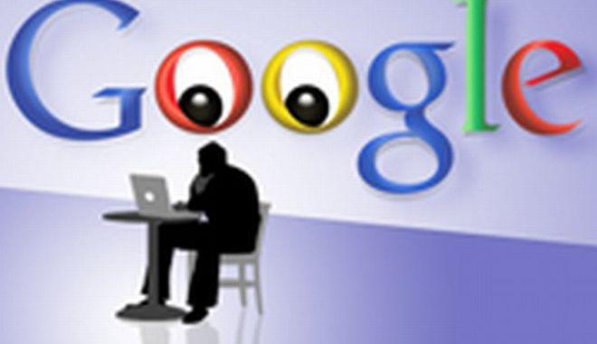 """Θέλουν τη Google για """"Μεγάλο Αδερφό"""""""
