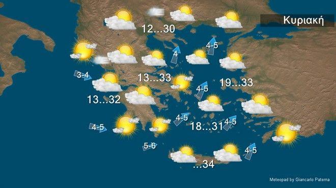 Καιρός το Πάσχα: Πολλή ζέστη, η θερμοκρασία μέχρι και τους 34 βαθμούς