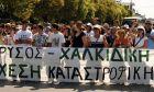 Απόφαση-βόμβα του Ευρ. Δικαστηρίου κατά της 'Ελληνικός Χρυσός'
