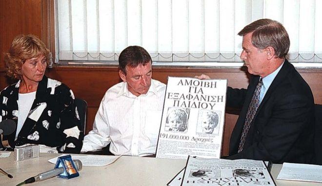Συνέντευξη τύπου, στη βρετανική πρεσβεία, για το μικρό Βρετανό, Ben Needham, που εξαφανίσθηκε το 1991 στην Κω.