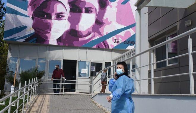 Νοσοκομείο στην Αργολίδα