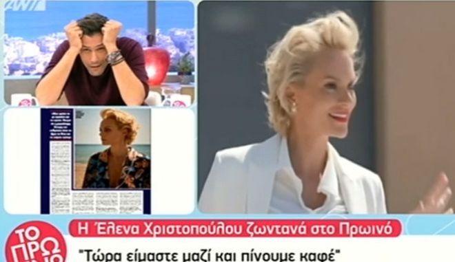 """Χαμός με το """"ειδύλλιο"""" Χατζηφωτίου - Χριστοπούλου: Τελικά τα είχαν ή όχι;"""