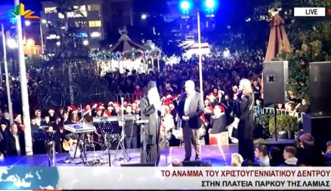 Ο Μητροπολίτης Συμεών σε εκδήλωση για τη φωταγώγηση δέντρου στη Λαμία