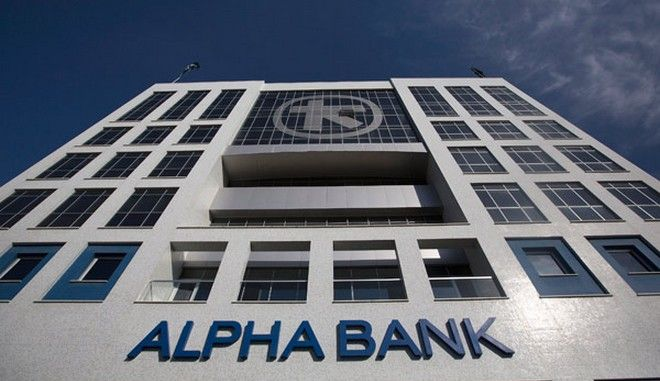 "Alpha Bank: Ανανέωσε την συνεργασία της  με τα ""Θρακικά Εκκοκκιστήρια Α.Ε"""