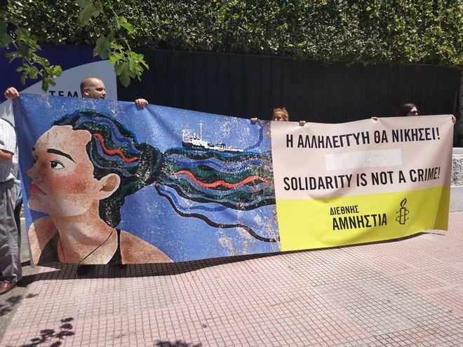 Ακτιβισμός της Διεθνούς Αμνηστίας στην Ιταλική Πρεσβεία