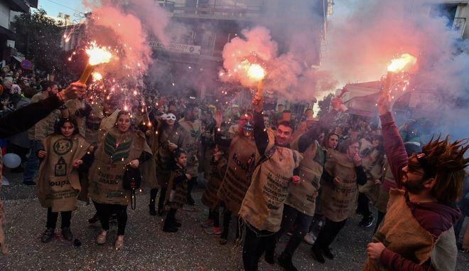 Καρναβάλι (ΦΩΤΟ Αρχείου)