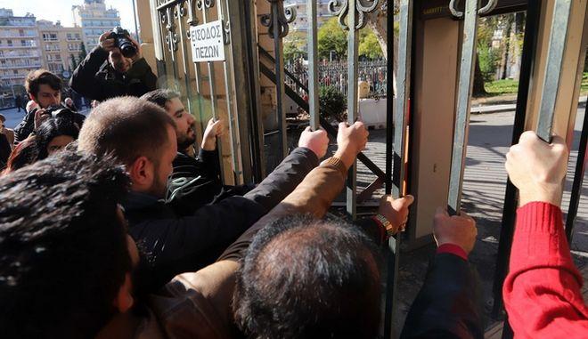 Θεσσαλονίκη: Φοιτητές προσπάθησαν να μπουν στο ΥΜΑΘ - Ήθελαν να συναντήσουν τον Γαβρόγλου