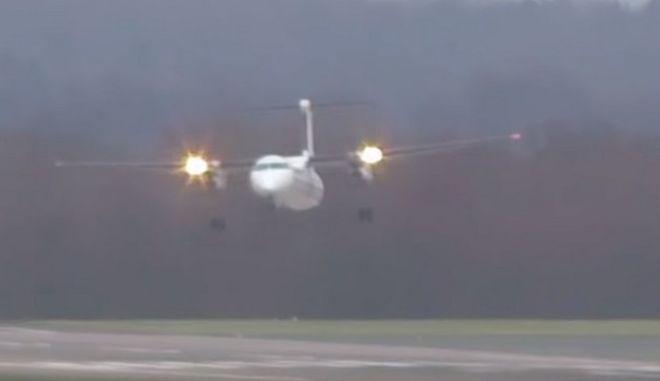 Η πτήση του τρόμου: Φτερό στον άνεμο ελικοφόρο στο Ντίσελντορφ