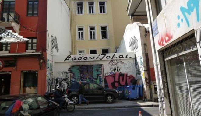 Süddeutsche Zeitung: Είναι η Αθήνα το νέο Βερολίνο;