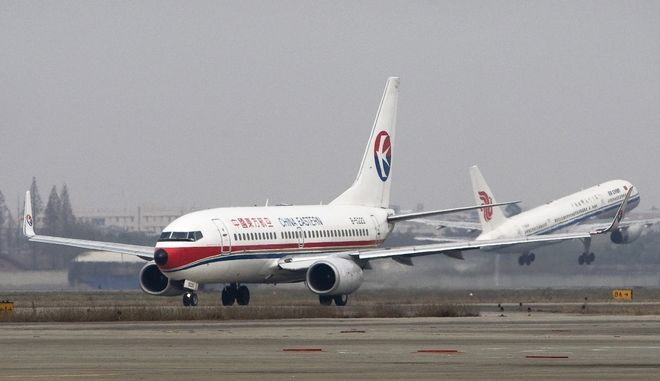 Αεροσκάφος κινεζικών αερογραμμών