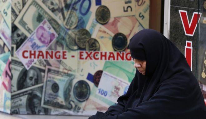 Οικονομική κρίση στην Τουρκία