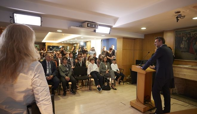Ο πρωθυπουργός Κυριάκος Μητσοτάκης στην τελετή βράβευσης της ελληνικής μαθητικής αποστολής στην Ολυμπιάδα Εκπαιδευτικής Ρομποτικής 2019