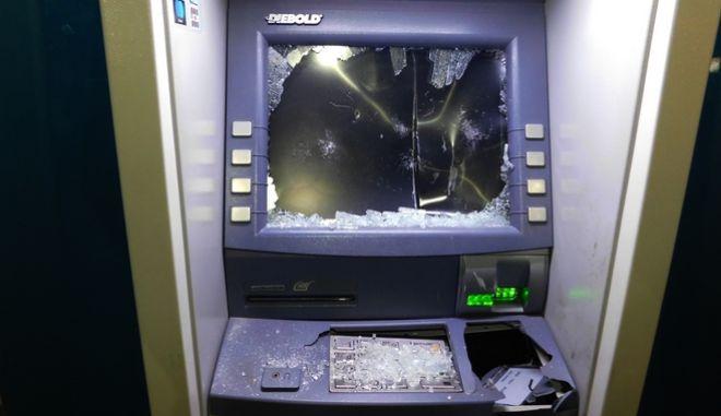 Κατεστραμμένο ATM - Φωτογραφία αρχείου