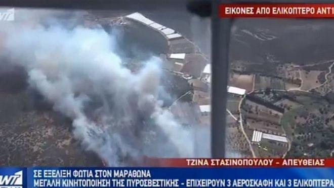 Στιγμιότυπο της φωτιάς στο Μαραθώνα από το ελικόπτερο του ΑΝΤ1