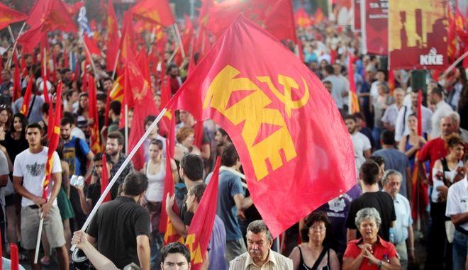 ΚΚΕ: Απαράδεκτη η στάση αστυνομίας και εισαγγελίας στο Καρπενήσι που οδήγησε στη σύλληψη Ζώτου