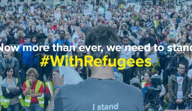Ψυχοκοινωνική στήριξη και πρόληψη για πρόσφυγες και μετανάστες στο κέντρο της Αθήνας