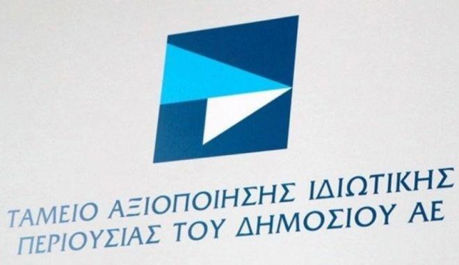 ΤΑΙΠΕΔ: Ο Δημήτρης Πολίτης νέος διευθύνων σύμβουλος