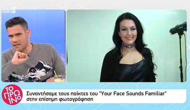 Your Face Sounds Familiar: Οι νέοι παίχτες φωτογραφίζονται λίγο πριν την πρεμιέρα