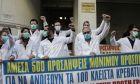 Παράσταση διαμαρτυρία της Ομοσπονδίας Νοσοκομειακών Γιατρών στο υπουργίο Υγείας την Πέμπτη 19 Μαρτίου 2020. Οι νοσοκομειακοί γιατροί διεκδικούν μεταξύ άλλων να προσληφθεί το αναγκαίο ιατρονοσηλευτικό προσωπικό για να λειτουργήσει το σύνολο των κλειστών κρεβατιών ΜΕΘ, να εξασφαλιστεί ο κατάλληλος εξοπλισμός των ΜΕΘ, να εξασφαλιστεί επάρκεια σε ατομικό προστατευτικό εξοπλισμό του υγειονομικού προσωπικού, στελέχωση με το αναγκαίο μόνιμο προσωπικό των νοσοκομείων, με προτεραιότητα τα Τ.Ε.Π και τις Μ.Ε.Θ αλλά και των δομών Π.Φ.Υ ώστε να εξασφαλιστεί η 24ωρη λειτουργία τους και να αποσυμφορηθούν τα νοσοκομεία, διάθεση δωρεάν στον πληθυσμό αντισηπτικών, μασκών και των άλλων μέσων ατομικής προστασίας για να αντιμετωπιστεί η αισχροκέρδεια κ.α. (EUROKINISSI/ΣΩΤΗΡΗΣ ΔΗΜΗΤΡΟΠΟΥΛΟΣ)