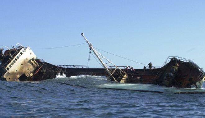 Τραγωδία στην Κίτρινη Θάλασσα