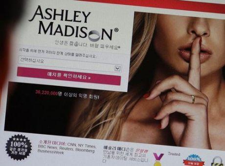 ιστοσελίδες γνωριμιών για παντρεμένους ηλικιωμένους