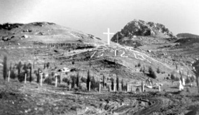 13 Δεκεμβρίου 1943: Το Ολοκαύτωμα των Καλαβρύτων