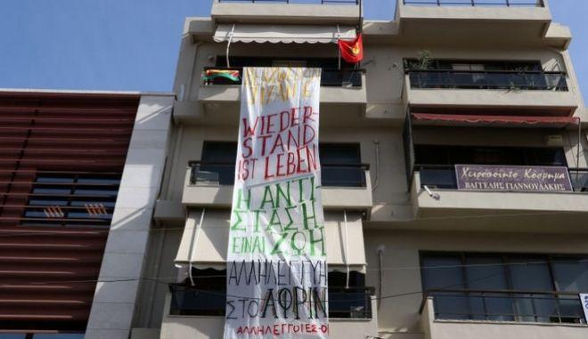 Κρητή: Εισβολή αντιεξουσιαστών στο γερμανικό προξενείο