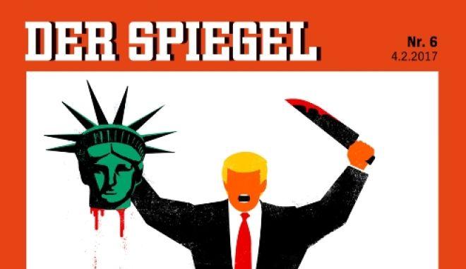 Γερμανία: Η εικόνα του αιμοσταγούς Τραμπ στο Spiegel βλάπτει τη δημοσιογραφία, όχι τον ίδιο
