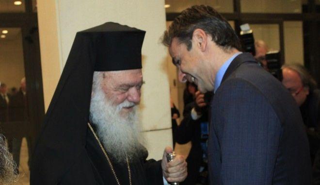 Ο Αρχιεπίσκοπος Ιερώνυμος και ο πρόεδρος της ΝΔ, Κυριάκος Μητσοτάκης