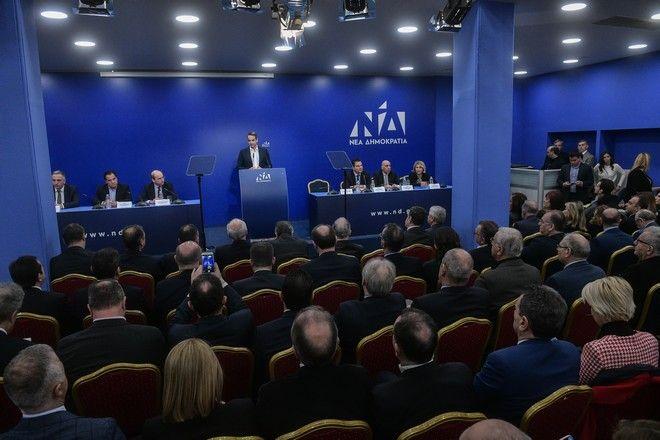 Συνεδρίαση της Πολιτικής Επιτροπής της Νέας Δημοκρατίας υπό την προεδρία του πρωθυπουργού και προέδρου του κόμματος Κυριάκου Μητσοτάκη