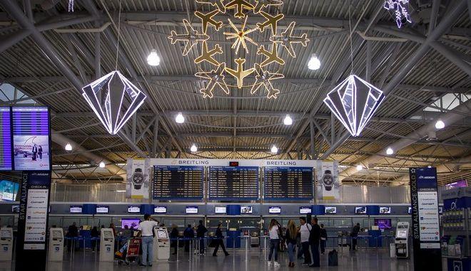"""Το αεροδρόμιο """"Ελ. Βενιζέλος"""" φόρεσε τα γιορτινά του"""