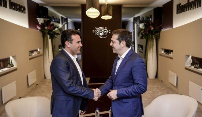 """Μαξίμου προς Ζάεφ: Όχι σε """"Μακεδονία του Ίλιντεν"""" - Καλωσορίζουμε το erga omnes"""