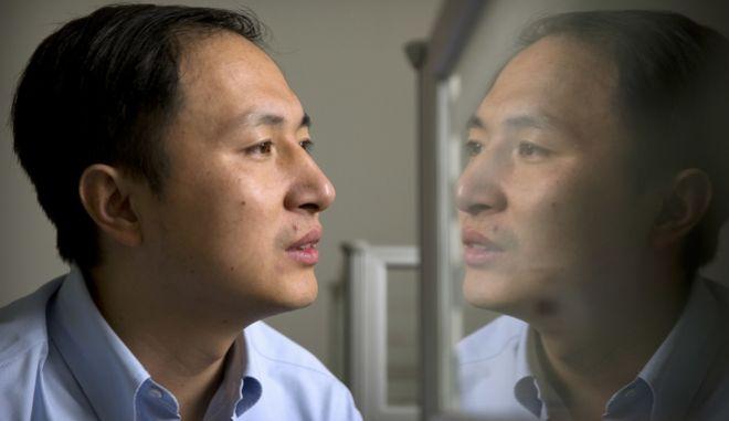 """Χε Τζιανκούι, ο """"πατέρας"""" των γενετικά τροποποιημένων μωρών"""