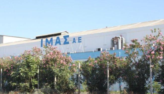 Έκλεισε το εργοστάσιο της ΙΜΑΣ. 140 εργαζόμενοι στο δρόμο