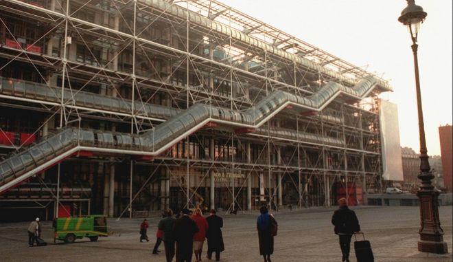 Το Κέντρο Πομπιντού ανοίγει ξανά έπειτα από 12 ημέρες απεργίας