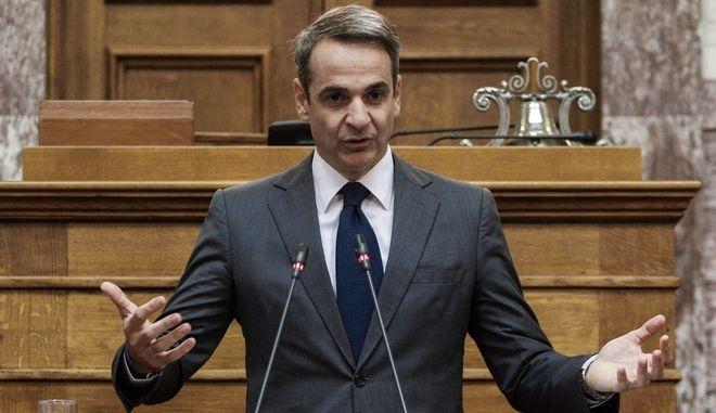 Ο Κυριάκος Μητσοτάκης στη ομιλία του στη συνεδρίαση της Κοινοβουλευτικής Ομάδας της Νέας Δημοκρατίας