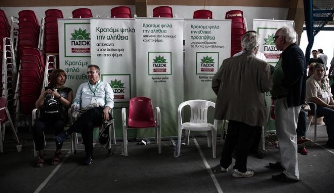 Elections for the new central committee of PASOK, on the last day of the party`s 10th Congress, in Athens, June7, 2015 /          ,     10   , , 7 , 2015
