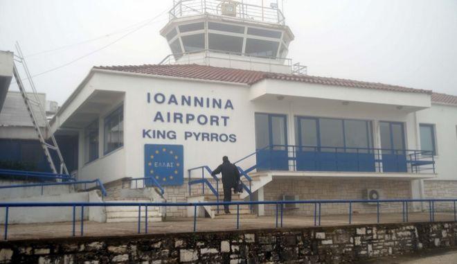 """Ο χώρος αναχωρήσεων του Αερολιμένα Ιωαννίνων, αεροδρόμιο """"βασιλιάς Πύρρος"""""""