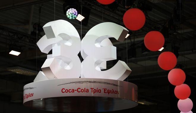 Η Coca-Cola Τρία Έψιλον παρουσίασε το 24/7 χαρτοφυλάκιό της στην έκθεση HORECA 2019