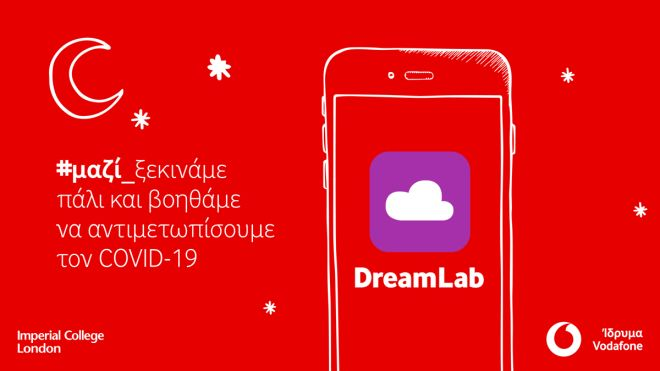 DreamLab: Έτσι βοηθάμε στην καταπολέμηση του COVID-19, όσο κοιμόμαστε