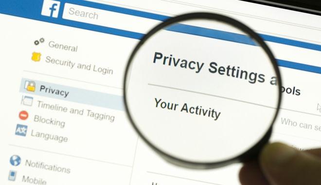 Facebook: Πώς θα ξέρετε αν τα δεδομένα σας είναι μεταξύ αυτών που διέρρευσαν