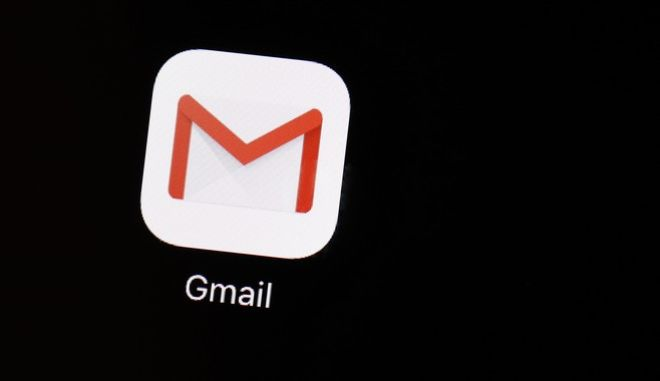 Gmail Φωτό αρχείου