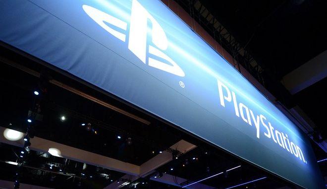Διαφημιστικό banner της παιχνιδοκονσόλας Playstation